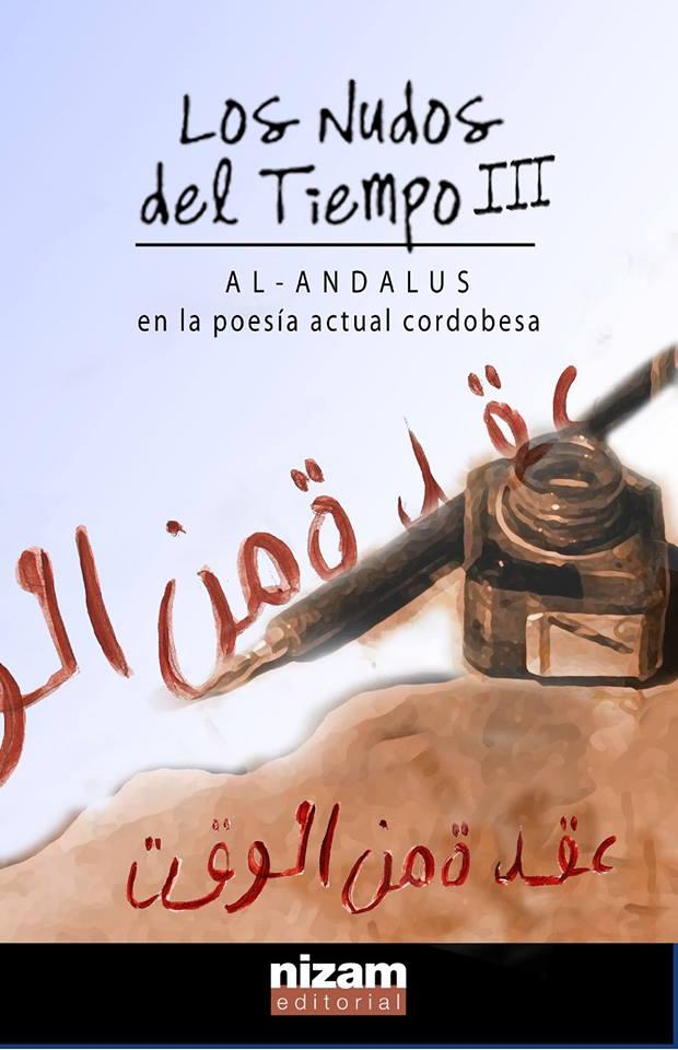 LOS NUDOS DEL TIEMPO III